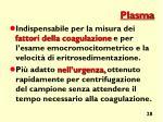 plasma1