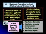 mahkamah pidana internasional the international criminal court