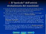 2 il pericolo dell attivit rivoluzionaria dei mazziniani