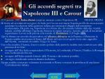 3 gli accordi segreti tra napoleone iii e cavour