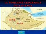 la posizione geografica dell etiopia