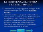 la resistenza elettrica e le leggi di ohm