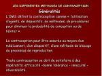 les differentes methodes de contraception