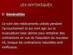 les ocytociques