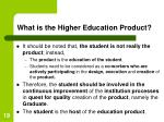 what is the higher education product