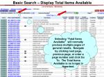 basic search display total items available