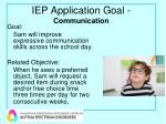iep application goal communication