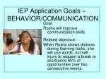 iep application goals behavior communication