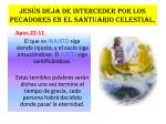 jes s deja de interceder por los pecadores en el santuario celestial