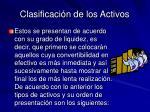 clasificaci n de los activos
