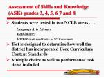 assessment of skills and knowledge ask grades 3 4 5 6 7 and 8