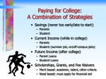 paying for college a combination of strategies