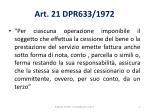 art 21 dpr633 1972