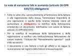 le note di variazione iva in aumento articolo 26 dpr 633 72 obbligatorie