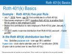 roth 401 k basics6