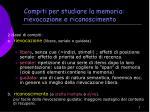 compiti per studiare la memoria rievocazione e riconoscimento