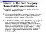 content of the core category characteristics mechanisms12