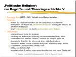 politische religion zur begriffs und theoriegeschichte v