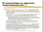 wo kommt religion als allgemeines soziales ph nomen her i