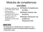 modules de comp tences sociales
