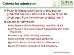 criteria for admission
