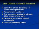 iron deficiency anemia treatment