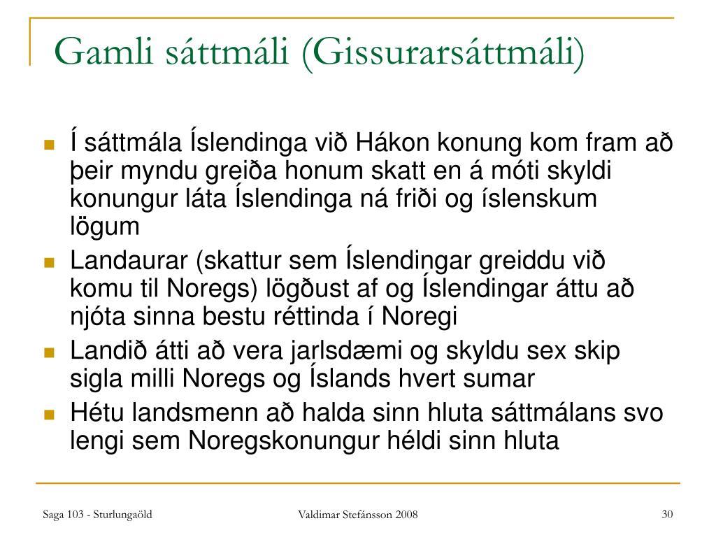 Gamli sáttmáli (Gissurarsáttmáli)