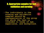 b appropriate samples for test validation and norming
