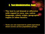 e test administration cont