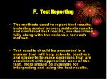 f test reporting
