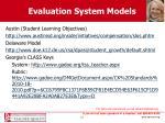 evaluation system models