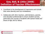 goe bell little 2008 definition of teacher effectiveness17