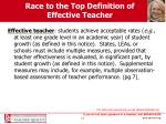 race to the top definition of effective teacher