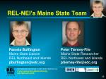 rel nei s maine state team
