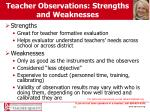 teacher observations strengths and weaknesses