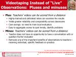videotaping instead of live observations pluses and minuses