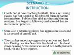 scenario ii instruction