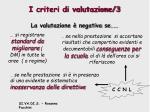 i criteri di valutazione 3