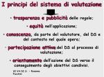 i principi del sistema di valutazione