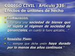 c digo civil art culo 326 efectos de uniones de hecho15