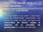 constituci n de 1993 concubinato