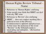 human rights review tribunal name