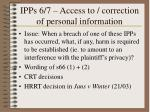ipps 6 7 access to correction of personal information