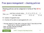 free space management cleaning policies