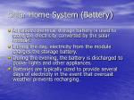 solar home system battery