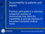 patient centric primary care roundtable17