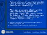 patient centric primary care roundtable5