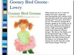 gooney bird greene lowry