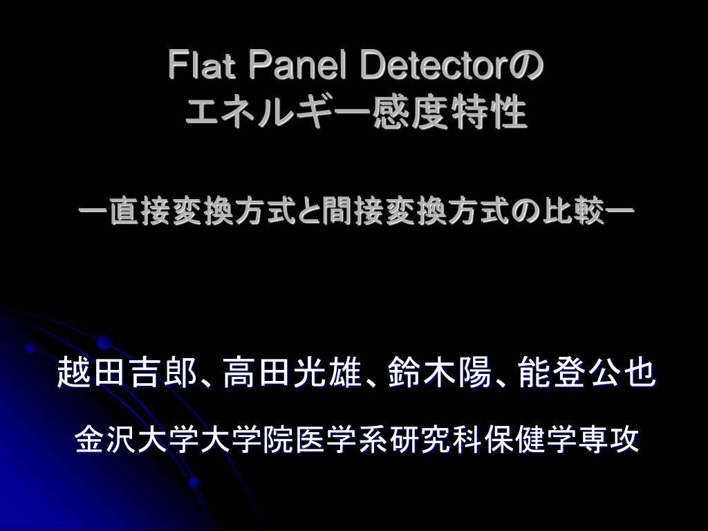 f panel detector l.