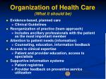 organization of health care what it should be
